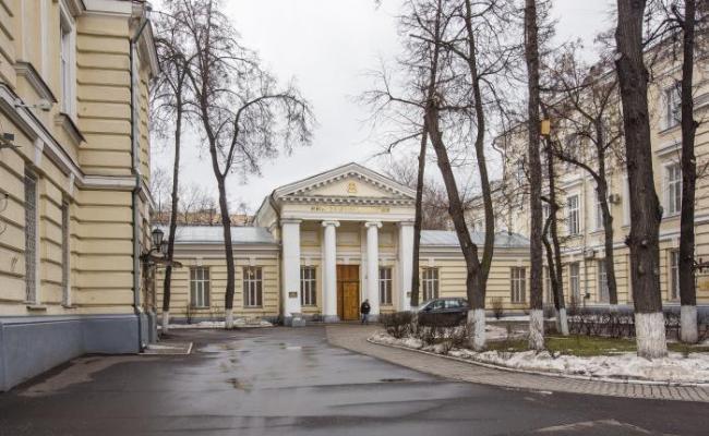 КЛИНИКА УРОЛОГИИ ИМЕНИ Р. М. ФРОНШТЕЙНА