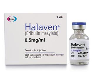 Халавен