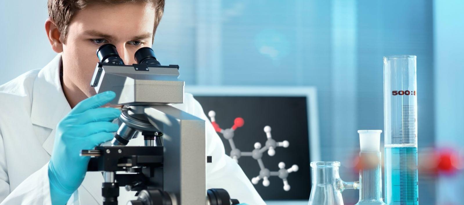 диагностика, лаборатория